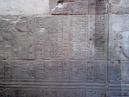Calendrier Egyptien.Egypte Antique